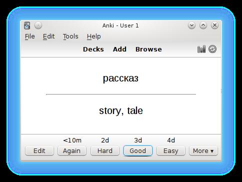 Anki_2.0.22_KDE4.en.story-ru-en.smallwindow